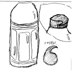 ベロンベロンペットボトルサムネイル