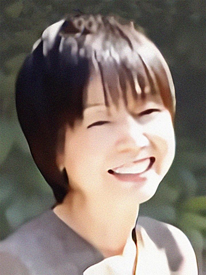 西村 由美子